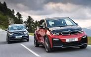 Електромобілі: що шукають та купують на AUTO.RIA