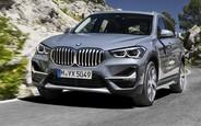 Шире ноздри. Обновленный BMW X1 будет «есть» от 2 литров на сотню