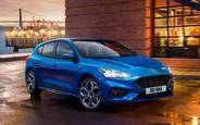 Новый Ford Focus довезли до Украины. Сколько просят?