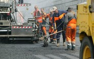 75 млрд. грн на украинские дороги. Точно хватит?