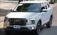 Совсем не узнать. Новое поколение Hyundai Creta заметили на дорогах
