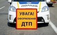 10 смертей каждый день. Знакомимся с очередным отчетом по ДТП в Украине