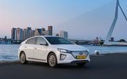 Дальше едешь? Обновленный электрокар Hyundai Ioniq официально дебютировал. ФОТО
