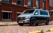 Тест-драйв Volkswagen Caravelle T6.1. Хочешь? Будь!