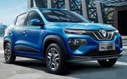 Электрический кроссовер Renault K-ZE: За ценой не заржавеет?