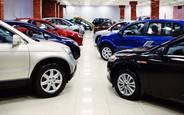 Новых авто стало больше! Что покупали в сентябре?