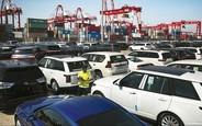 Растаможка автотранспорта: каких изменений стоит ожидать?