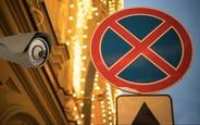 Штрафы «за парковку» предлагают повысить до 34 000 грн
