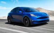 Самый доступный Tesla Model Y оценили в 48 тысяч долларов