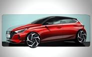 Больше характера. Каким будет новый Hyundai i20?