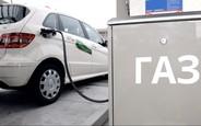 Что с ГБО? На какие авто в январе ставили «газ» и почему их стало в 8 раз меньше?