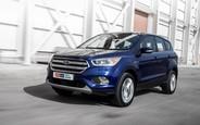 Тест-драйв Ford Kuga: прощается, но не уходит