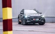Тест-драйв Audi e-tron. Жандарм та інопланетяни