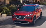 Новый Nissan X-Trail рассекретили по недоразумению