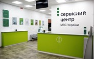 Сервисные центры МВД возобновят регистрацию б/у авто с 12 мая