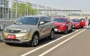 Китайские авто набирают популярность. Что покупали в 2020 году?