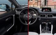 Что выбрать? Toyota RAV 4 или Mazda CX-5