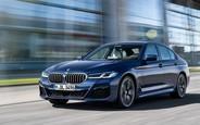 В ту ж ціну! Оновлений BMW 5-Series офіційно презентували