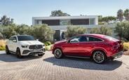 От 1,3 л/100 км до 612-сильного AMG. Новый Mercedes-Benz GLE Coupe уже в Украине