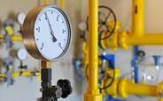 Планируют изменить методику учета газа