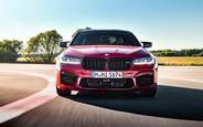 Темная сторона силы. BMW M5 обновился