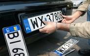 Растаможка автотранспорта: Отменить акциз в обмен на техосмотр и новые налоги