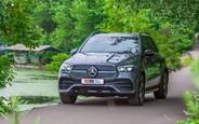 Тест-драйв Mercedes-Benz GLE: Рояль в кустах