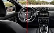 Что выбрать? Renault Duster или Suzuki Vitara