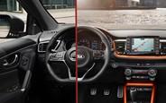 Що вибрати? Nissan Qashqai або Kia Stonic