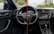 Що вибрати? Skoda Kodiaq або Volkswagen Tiguan