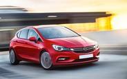 Досье Opel Astra. Что есть на вторичном рынке в 2020 году?