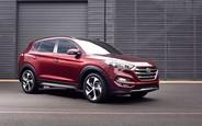 Почем покупать и за сколько можно продать Hyundai Tucson