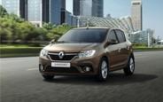 Почем покупать и за сколько можно продать Renault Sandero