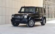 Mercedes-Benz представив «бюджетну» версію G-Класу. Скільки?!