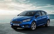 За скільки купувати, та за скільки можна продати Ford Focus