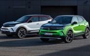 Новые Opel Mokka и Opel Mokka-e получили ценник. Сколько-сколько?