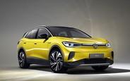 Електричний кросовер Volkswagen ID4 дебютував. Є перші ціни!