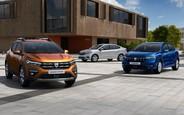 Автомобіль тижня. Renault Logan і Sandero