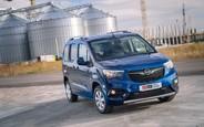 Тест-драйв Opel Combo Life. Кто отправил «Зафиру» в музей?