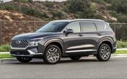 Обновленный Hyundai Santa Fe остался без простых моторов