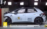 Разбили на пятерку. Volkswagen ID.3 прошел краш-тесты по новым правилам. ВИДЕО