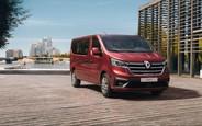 Новый Renault Trafic полностью рассекречен. Когда в продаже?