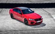 Автомобиль недели. BMW M5