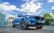 Тест-драйв Volvo XC40 Plug-in Hybrid: Молодо, зелено...