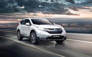 Honda CR-V - тепер тільки гібрид. Хто наступний?