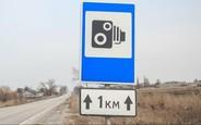 Камери автофіксації порушень ПДР запускають і у Львівській області.