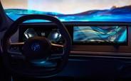 Другое дело! BMW представила новую систему iDrive 8