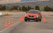 Renault Arkana хвацько пройшов «лосиний тест». Як так вийшло? ВІДЕО