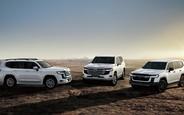 Новый Toyota Land Cruiser 300 представили официально