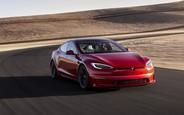 Автомобиль недели. Tesla Model S Plaid